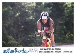 Suzu2011bike1